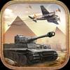 Atypical Games - Battle Supremacy portada